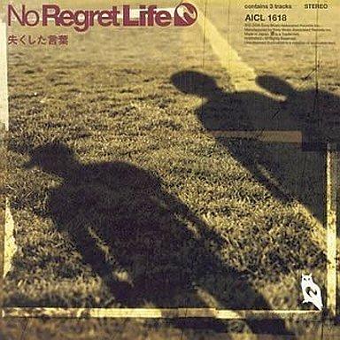 No Regret Life/失くした言葉 ア...