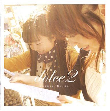 【中古】アニメ系CD D.C.S.S.?ダ・カーポセカンドシーズン? ヴォーカルアルバム dolce2