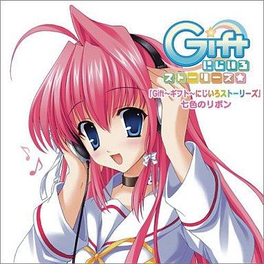 【中古】アニメ系CD Gift ?ギフト?にじいろストーリーズ 七色のリボン