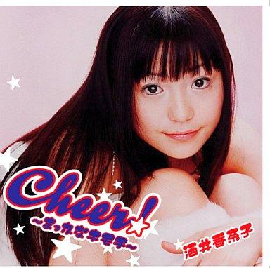 酒井香奈子/Cheer!~まっかなキモチ~ REC OPテーマ  画像をクリックして拡大 ※画像