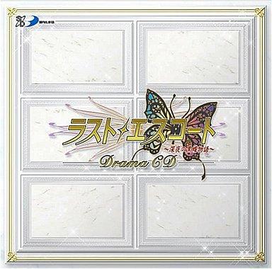 【中古】アニメ系CD ラストエスコート?深夜の黒蝶物語?ドラマCD