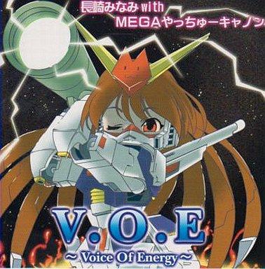 【中古】アニメ系CD 長崎みなみ with MEGAやっちゅーキャノン / Voice Of Energy