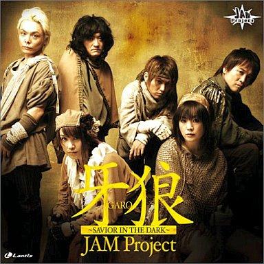 JAM Projectの画像 p1_18