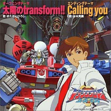 【中古】アニメ系CD 太陽のtransform!! / Calling you トランスフォーマースーパーリンクOP・ED
