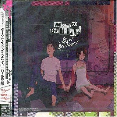 【中古】アニメ系CD N・H・KにようこそO.S.T ダークサイドにようこそ