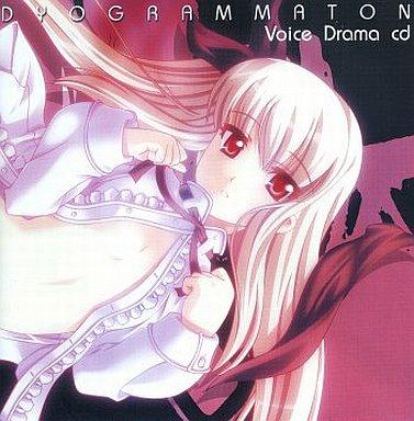 【中古】アニメ系CD ジオグラマトン Voice Drama CD