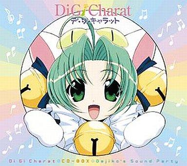 【中古】アニメ系CD デ・ジ・キャラット CD-BOX でじこのサウンドパーティー