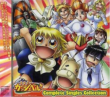 TVサントラ / Complete Singles Collection