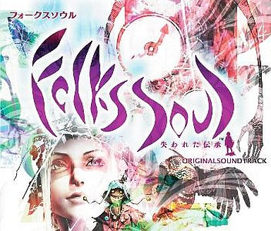 【中古】アニメ系CD FolksSoul-失われた伝承- オリジナルサウンドトラック