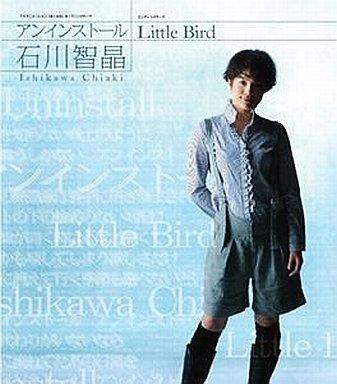 【中古】アニメ系CD 石川 智晶 / アンインストール