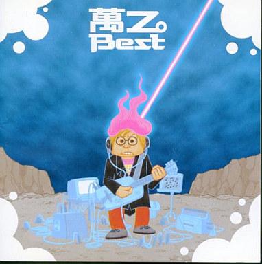【中古】アニメ系CD 萬Z(量産型)&manzo / 萬Z。BEST