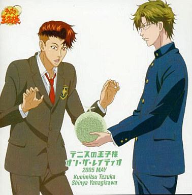 テニスの王子様 オン・ザ・レイディオ MONTHLY 2005 MAY 手塚国光(置鮎龍太郎)&柳沢慎也(森訓久) (限定盤)