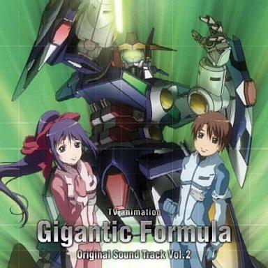 TVアニメ『機神大戦ギガンティック・フォーミュラ』オリジナルサウンドトラック Vol.2