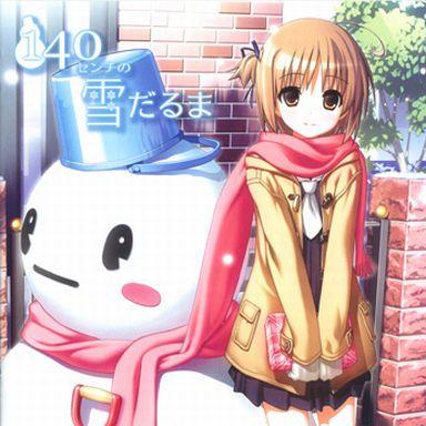 【中古】アニメ系CD 140センチの雪だるま -よつのはドラマCD-