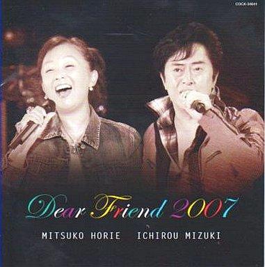 【中古】アニメ系CD オムニバス/Dear Friend 2007?ふたりのアニソン・ベスト?