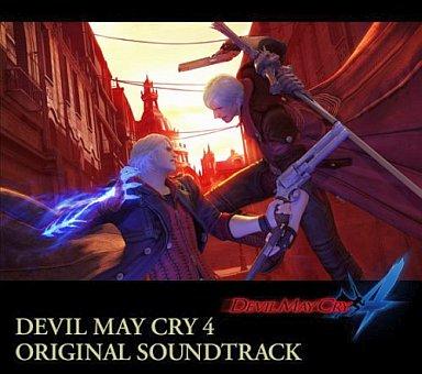 【中古】アニメ系CD デビル メイ クライ 4 オリジナル・サウンドトラック