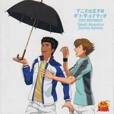 テニスの王子様 オン・ザ・レイディオ MONTHLY 2005 NOVEMBER [限定版]