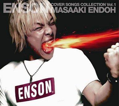 遠藤正明/ENSON