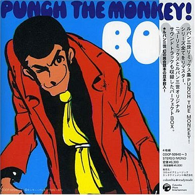 【中古】アニメ系CD PUNCH THE MONKEY!BOX