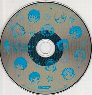 ときめきメモリアル Girl's Side 2nd Season (Amazon購入特典)