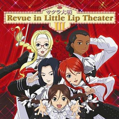 サクラ大戦revue In Little Lip Theater:3