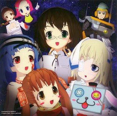 【中古】アニメ系CD OVA「星の海のアムリ」オリジナルサウンドトラック みんなでやっちゃおよ!