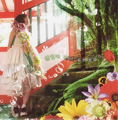 【中古】アニメ系CD ジブリ my sweet