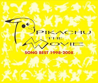【中古】アニメ系CD ピカチュウ・ザ・ムービー ソングベスト1998-2008