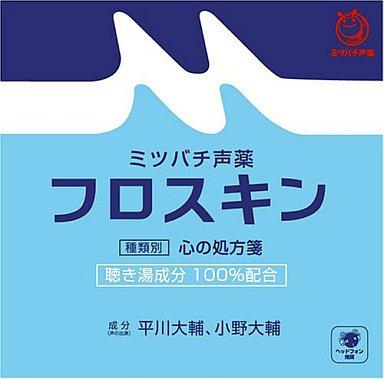 【中古】アニメ系CD ミツバチ声薬シリーズ「フロスキン」 / 平川大輔・小野大輔