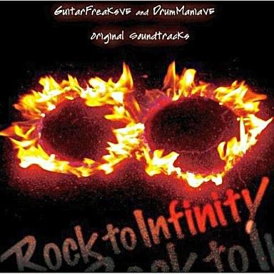 GuitarFreaksV5 & DrumManiaV5 Rock to Infinity Original Soundtracks