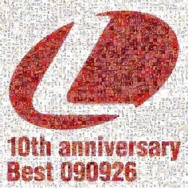 【中古】アニメ系CD ランティス祭り記念ベスト 0926盤