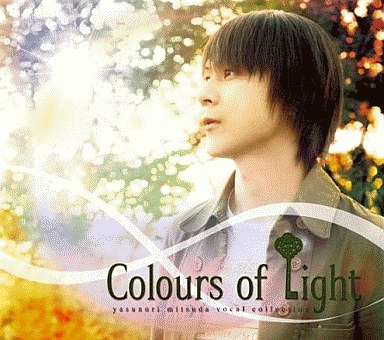 【中古】アニメ系CD Colours of Light-Yasunori Mitsuda Vocal Collection-