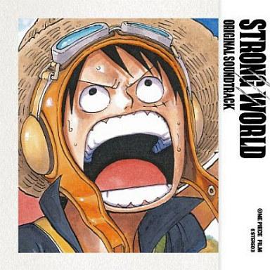 【中古】アニメ系CD 劇場版 ONE PIECE STRONG WORLD オリジナル・サウンドトラック