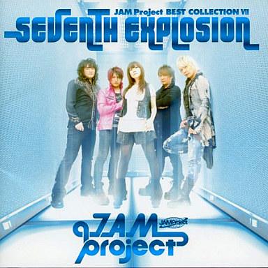 【中古】アニメ系CD JAM Project / JAM Project ベストコレクション VII SEVENTH EXPLOSION