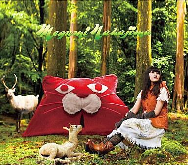 【中古】アニメ系CD 中島愛/ジェリーフィッシュの告白 アニメ「こばと。」エンディング・テーマ