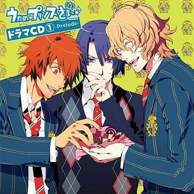【中古】アニメ系CD うたの☆プリンスさまっ♪ ドラマCD 1
