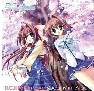 PCゲーム『D.C.II Fall in Love ~ ダ・カーポII ~フォーリンラブ』ボーカルミニアルバム