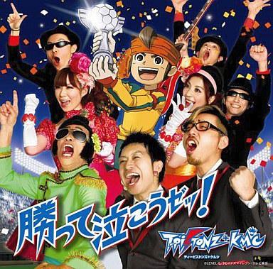 【中古】アニメ系CD T-Pistonz+KMC / 勝って泣こうゼッ![DVD付限定盤] アニメ「イナズマイレブン」オープニング・テーマ