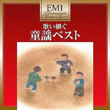 【中古】アニメ系CD 童謡ベスト