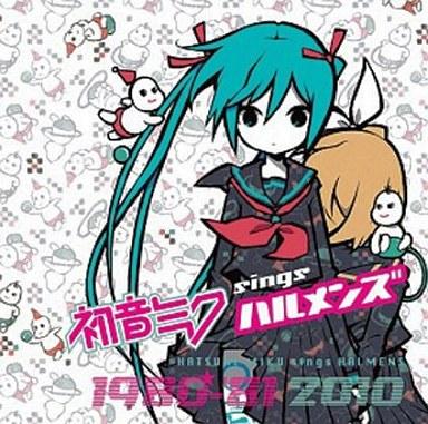 【中古】アニメ系CD 初音ミク / 初音ミクsingsハルメンズ