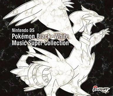 【中古】アニメ系CD ニンテンドーDS ポケモンブラック・ホワイト スーパーミュージックコレクション