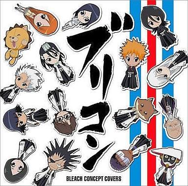 ブリコン ~BLEACH CONCEPT COVERS~