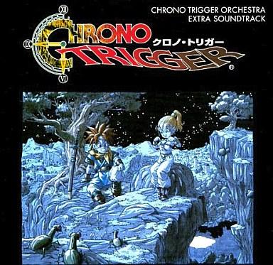 クロノ クロス オーケストラ