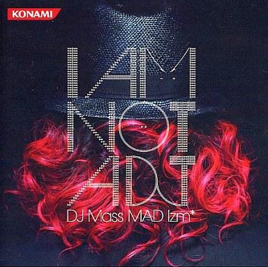 i am not a dj dj mass mad izm 中古 アニメ系cd 通販ショップの