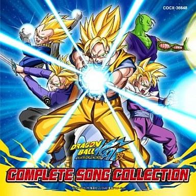 【中古】アニメ系CD ドラゴンボール改 コンプリート・ソング・コレクション