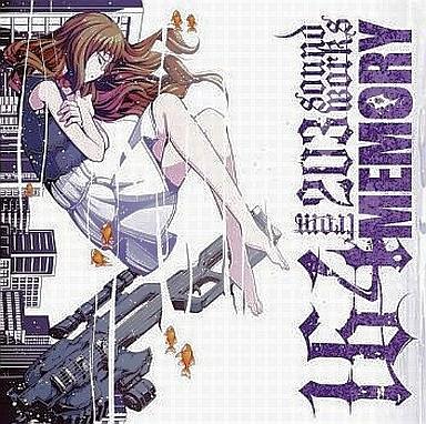 【中古】アニメ系CD MEMORY-164 from 203soundworks-