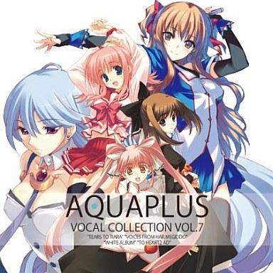 【中古】アニメ系CD AQUAPLUS VOCAL COLLECTION VOL.7