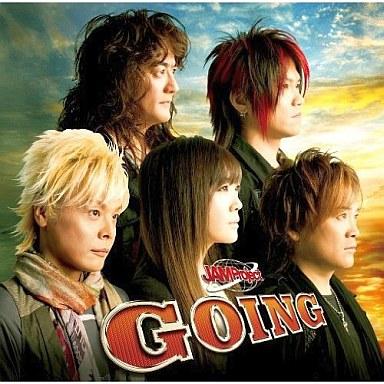 【中古】アニメ系CD JAM Project / JAM Project BEST COLLECTION VIII 「GOING」