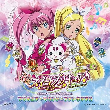 【中古】アニメ系CD スイートプリキュア♪ オリジナル・サウンドトラック1
