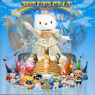 【中古】アニメ系CD パレード☆ノア オリジナル サウンド トラック